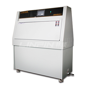 紫外老化试验箱|紫外光耐气候试验箱|紫外线老化试验箱