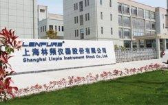 恭喜林频仪器循环湿热试验箱签约售于中国人民解放军第四八一二工厂